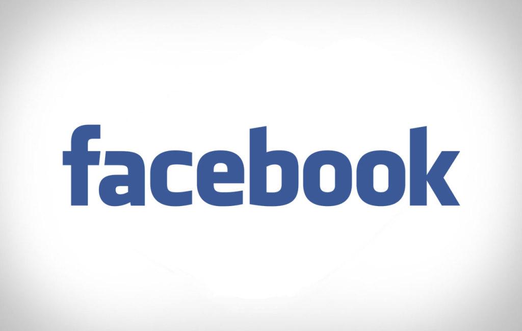 Monde: Facebook envisage le lancement d'une page d'actualités «de qualité»
