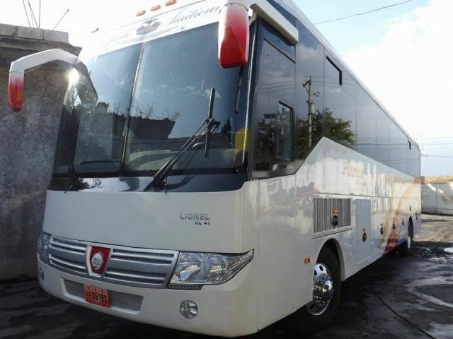 Haiti: Un autobus assurant le trajet Port-au-Prince/Cap-Haïtien attaqué à l'Arcahaie