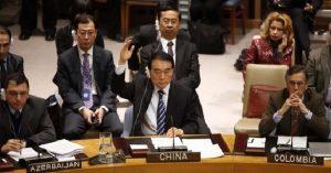 Monde: La Chine espère que Haiti trouvera une voie de développement adaptée au pays
