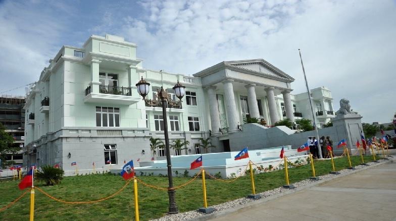 Haiti: Les entreprises qui n'ont pas honoré leurs dettes envers l'Etat seront l'objet de poursuites judiciaires