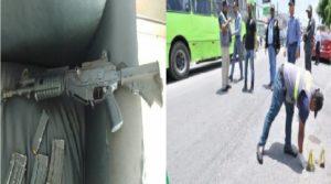 Monde: Le fusil d'assaut utilisé lors d'un braquage de banque à Santo-Domingo est de la PNH