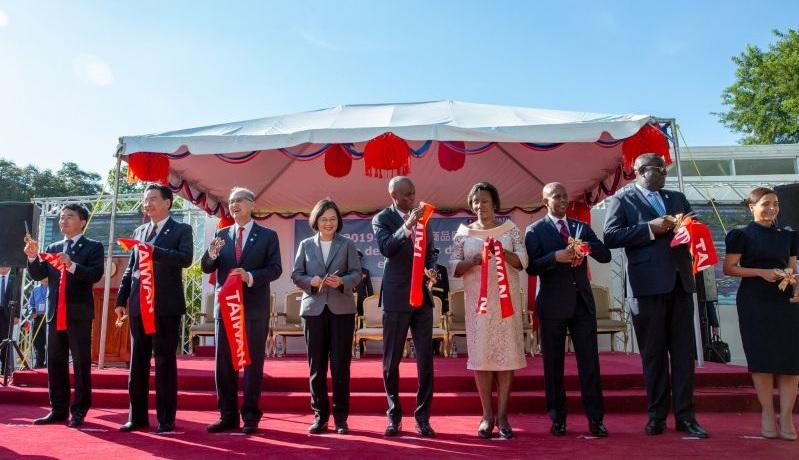 Haiti: Visite officielle de la présidente Tsai, le développement économique au cœur des discussions