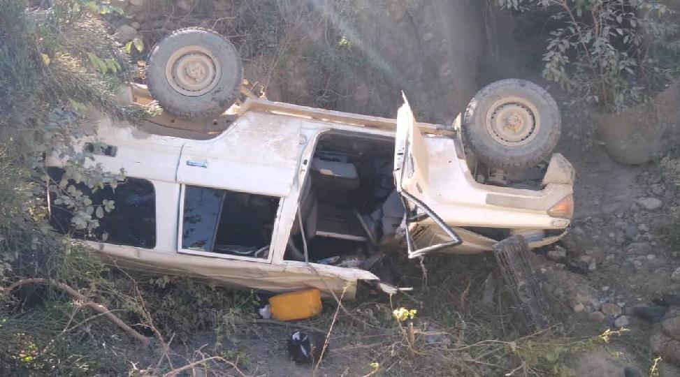 Haïti: Des impacts de balles sur le véhicule des agents de l'USGPN tués dans un accident