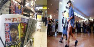 Monde: Naomi Osaka accueillie en star au Japon